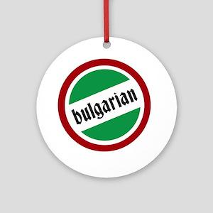 Bulgarian Pride Ornament (Round)