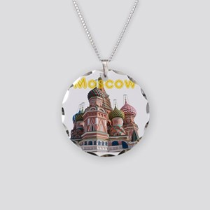 Moscow_12X12_v4_Yellow Necklace Circle Charm