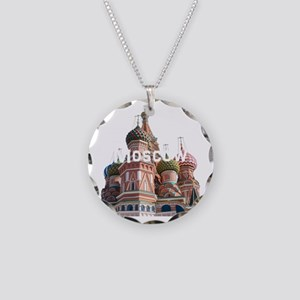 Moscow_10x10_v6_White Necklace Circle Charm