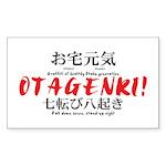 Otagenki Black And Red Text Sticker