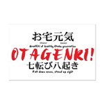 Otagenki Black And Red Text Posters