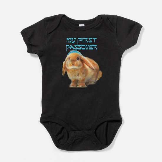 My first Passover Baby Bodysuit