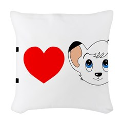 kimba Woven Throw Pillow