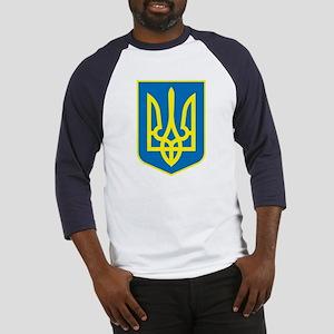 Ukraine Baseball Jersey