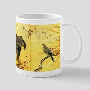 Thick billed shrike and Goshawk Mugs