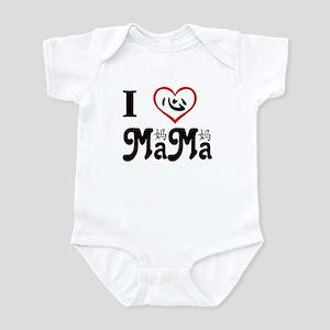 I heart MaMa Infant Bodysuit
