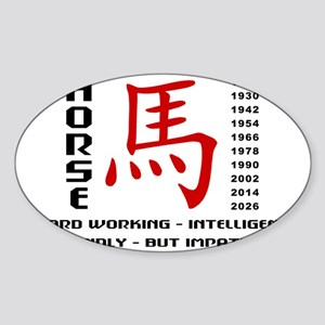 horseA52light Sticker (Oval)