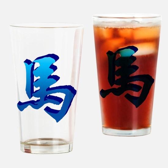 horseA44light Drinking Glass