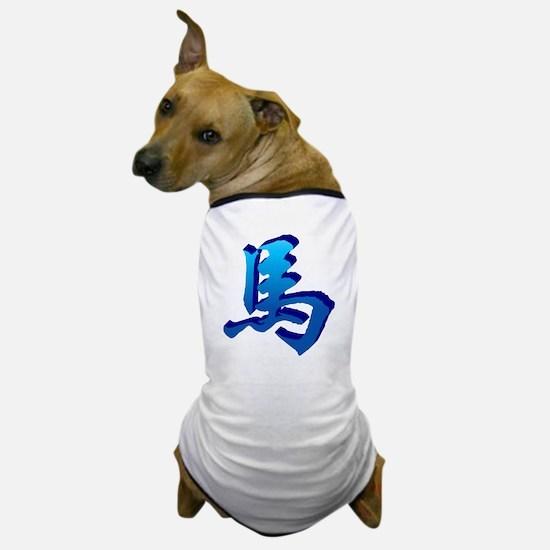horseA44light Dog T-Shirt
