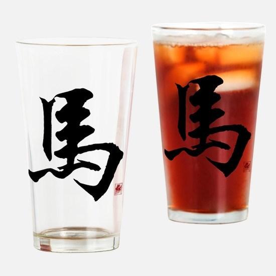 horseA40llight Drinking Glass