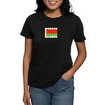 Mogilev, Belarus Women's Dark T-Shirt