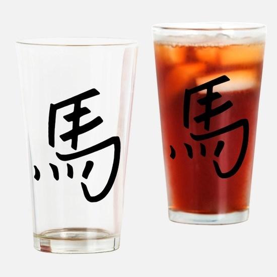 horseA34light Drinking Glass