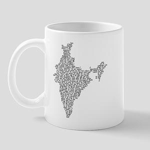 Word India Mug