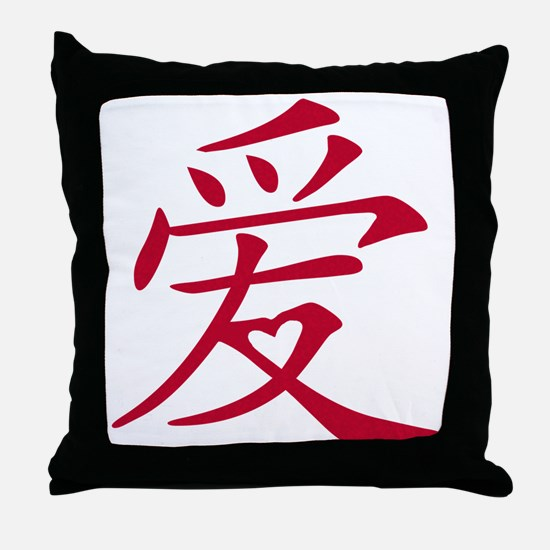 Love in Chinese with a heart in the center Throw P