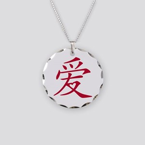 Love in Chinese with a heart in the center Necklac