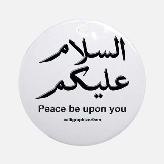 Peace be upon you Arabic Ornament (Round)