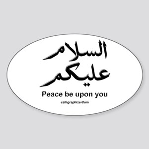 Peace be upon you Arabic Oval Sticker