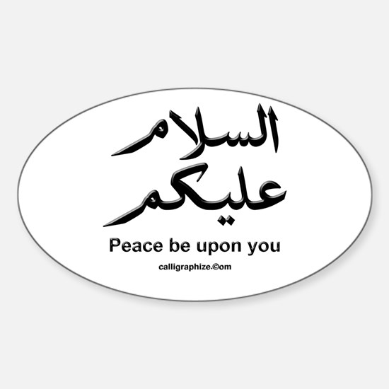 Peace be upon you Arabic Oval Decal