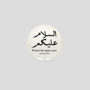 Peace be upon you Arabic Mini Button