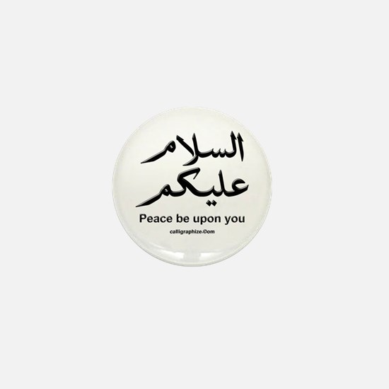 Peace be upon you Arabic Mini Button