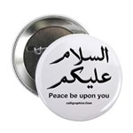 Peace be upon you Arabic 2.25