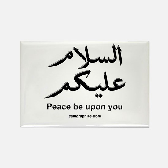 Peace be upon you Arabic Rectangle Magnet