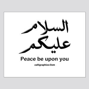 Peace be upon you Arabic Small Poster