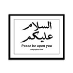 Peace be upon you Arabic Framed Panel Print