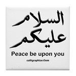 Peace be upon you Arabic Tile Coaster