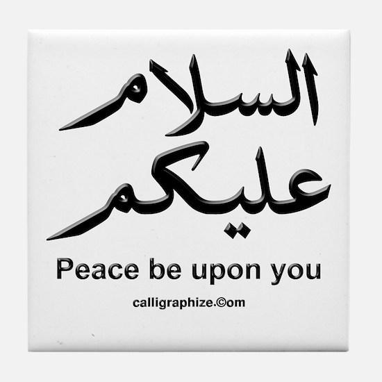 Peace be upon you Arabic Tile Coaster
