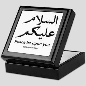 Peace be upon you Arabic Keepsake Box