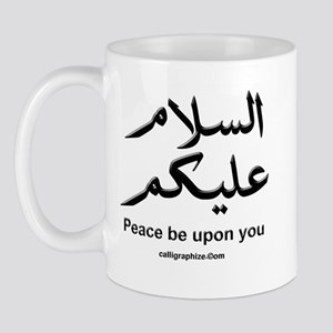 Peace be upon you Arabic Mug