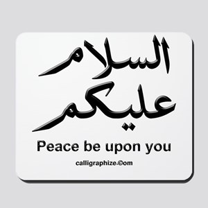 Peace be upon you Arabic Mousepad