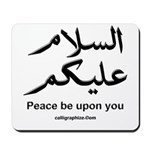 Peace be upon you Arabic Mousepad