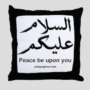 Peace be upon you Arabic Throw Pillow