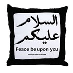 Peace be upon you Arabic Throw Pillow