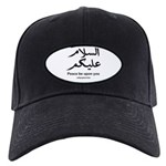 Peace be upon you Arabic Black Cap