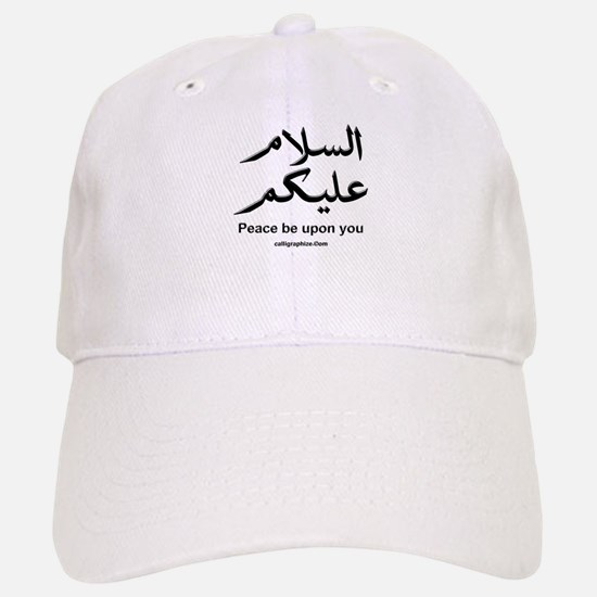 Peace be upon you Arabic Baseball Baseball Cap
