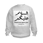 Peace be upon you Arabic Kids Sweatshirt