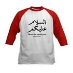 Peace be upon you Arabic Kids Baseball Jersey