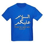 Peace be upon you Arabic Kids Dark T-Shirt