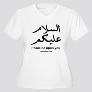 Peace be upon you Arabic Women's Plus Size V-Neck