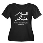 Peace be upon you Arabic Women's Plus Size Scoop N