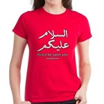 Peace be upon you Arabic Women's Dark T-Shirt