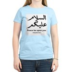 Peace be upon you Arabic Women's Light T-Shirt