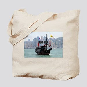 Hong Kong: Chinese junk 2 Tote Bag