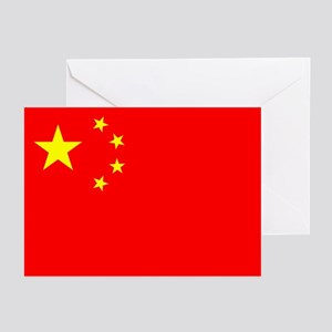 China Flag Greeting Cards (Pk of 10)