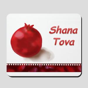 Pomegranate Rosh Hasana – Shana Tova Mousepad