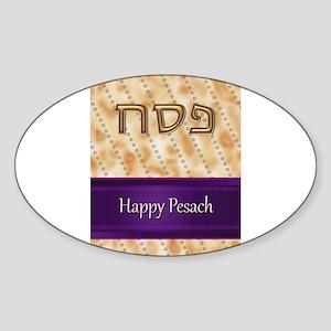 Matzah Card, fabspark Sticker (Oval)