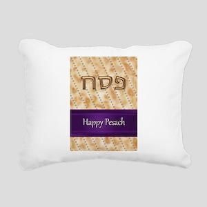 Matzah Card, fabspark Rectangular Canvas Pillow